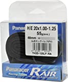 Panaracer(パナレーサー) RacingTube R'AIR [H/E 20x1.00~1.25] 仏式ロングバルブ(48mm) TH20-125LF-RA