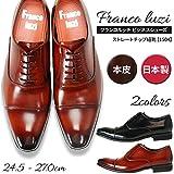 [フランコ ルッチ] FRANCO LUZI 本革 メンズ ビジネスシューズ 日本製 1504 ストレートチップブラウン25.0cm