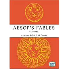 �C�\�b�v����\Aesop's fables �y�u�k�Љp�ꕶ�Ɂz