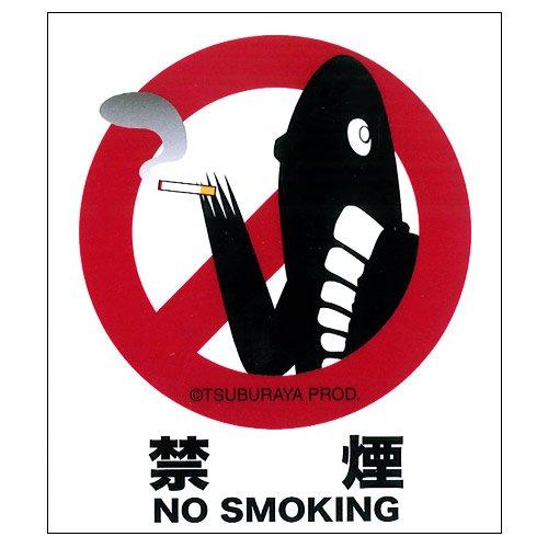 ウルトラステッカー メトロン 禁煙