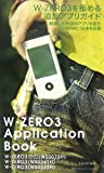W‐ZERO3 Application Book