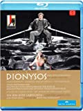 Dionysos: An Opera Fantasy [Blu-ray] [Import]