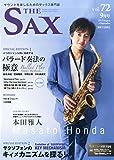 ザ・サックス vol.72