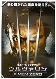 映画ポスター 「ウルヴァリン:X-MEN ZERO」 (顔アップ)ヒュー・ジャックマン、リーブ・シュレイバー