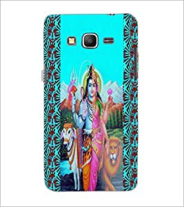 PrintDhaba Lord ArdhNareshwar D-3318 Back Case Cover for SAMSUNG GALAXY GRAND PRIME (Multi-Coloured)