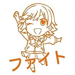 タニエバー アイドルマスター シンデレラガールズ スタンプ 本田未央 TSK-75049 オレンジ