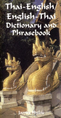 Thai-English/English-Thai Dictionary and Phrasebook (Dictionary and Phrasebooks)