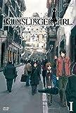 GUNSLINGER GIRL-IL TEATRINO- Vol.1【通常版】[DVD]
