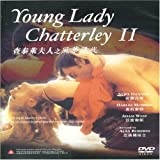 Young Lady Chatterley 2 ~ Wendy Barry
