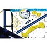 Park & Sun Spiker Sport Steel Volleyball Net