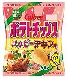 カルビー ポテトチップスハッピーチキン味 58g×12袋