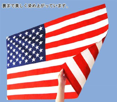 アメリカ国旗 USA 星条旗 大型サイズ:90×135cm 高級テトロン製 日本製