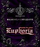 """橘高文彦デビュー30周年記念LIVE""""Fumihiko Kitsutaka's Euphoria"""