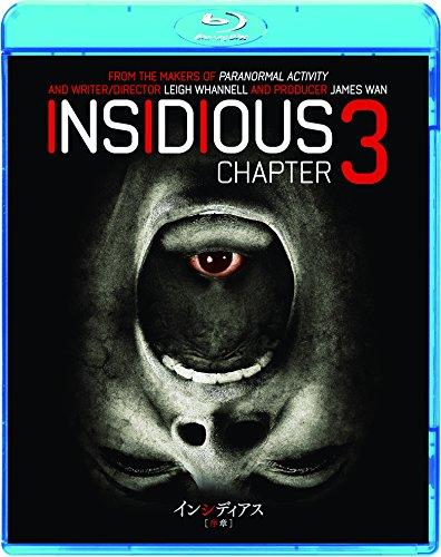 インシディアス 序章 [Blu-ray]