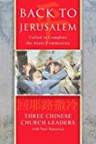 Back to Jerusalem: Called to Complete the Great Commission (1903689031) by Hattaway, Paul