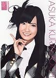 AKB48 第22弾 公式生写真ポスターA4 (期間限定) 【倉持 明日香】
