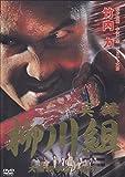 ��Ͽ ������ �������ɴ�ͻ¤� [DVD]