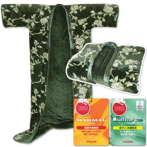 メーカー直販 帝人マイティトップII 防ダニ 抗菌防臭  帝人ウォーマル 遠赤綿入り 2枚合わせ毛布かいまき布団 140×200cm 単品売 (グリーン)