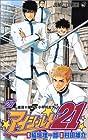 アイシールド21 第27巻 2007年11月02日発売