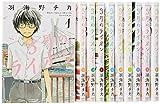 3月のライオン コミック 1-10巻セット (ジェッツコミックス) -