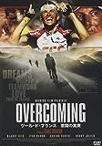 OVERCOMING -ツール・ド・フランス 激闘の真実-[DVD]