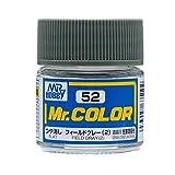 Mr.カラー C52 フィールドグレー (2)