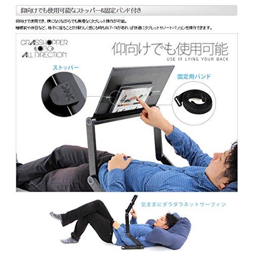 Bauhutte (バウヒュッテ) トランスフォーム・ロボテーブル BLT-74-BK ごろ寝しながらタブレット操作可能
