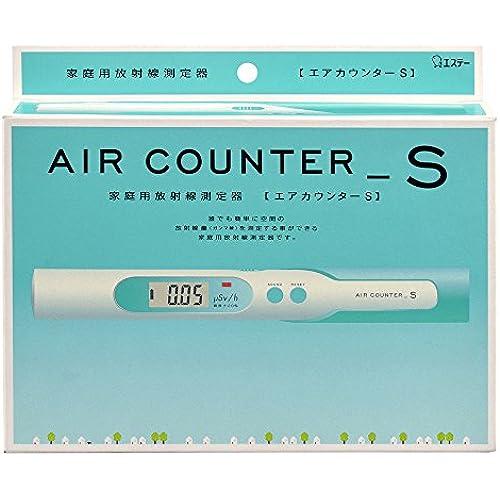 에어 카운터S-65472 가정용 휴대용 방사능 측정기