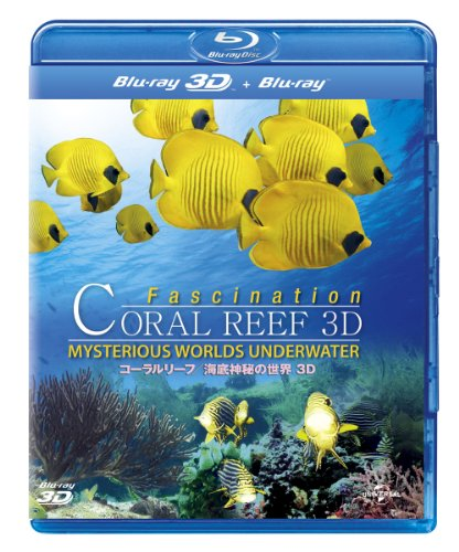 Documentary - Fascination Coral Reef 3D Mysterious Worlds Under Water [Japan BD]