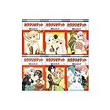 カラクリオデット 全6巻 完結セット(花とゆめコミックス) (花とゆめコミックス      )