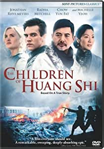 The Children of Huang Shi [Import]