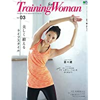 Training for Woman 表紙画像