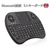 Ewin® ミニキーボード Bluetoothキーボード タッチパッド搭載 小型キーボードマウス 日本語配列92キーEW-RB03軽量 多機能ボタン USBレシーバー付き ブラック【1年保証】