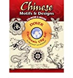img - for Chinese Motifs & Designs CD-ROM and Book (Dover Electronic Clip Art) (Mixed media product) - Common book / textbook / text book