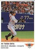2014年 読売ジャイアンツ GWGカード 大田泰示 (2014.09.23)