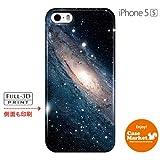 【apple iPhone5s アイフォン5s】 CaseMarket オリジナル デザイン 高画質 側面印刷 高耐熱プラスチック 3Dプリント 全面印刷 ハードケース [コスモ The ライオン]
