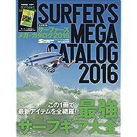 SURFER'S MEGA CATALOG 表紙画像