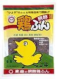東商 醗酵鶏ふん粉末 2.5L