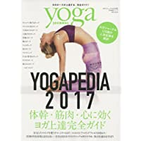 YOGAPEDIA 表紙画像