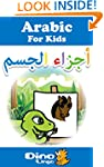 Arabic for kids - Body Parts storyboo...