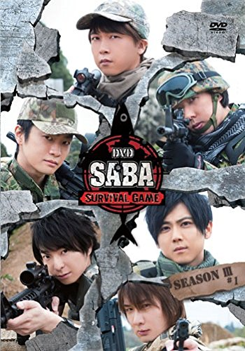 DVD SABA SURVIVAL GAME SEASONIII #1