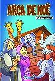 Em Quadrinhos Bíblia. A Arca de Noé - 9788533933132