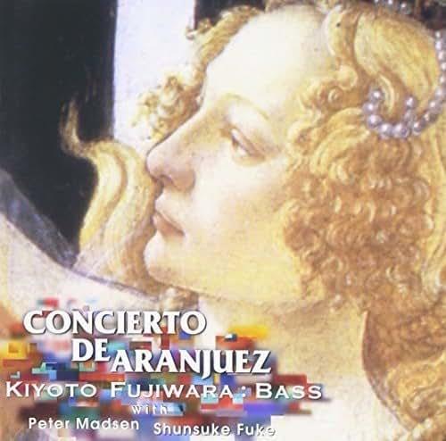 Concierto De Aranjuez - Shunsuke Fuke - 2016