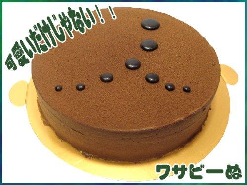 【Amazonの商品情報へ】ワサビーぬ (ワサビムース入りケーキ)