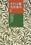 ISBN-10:4818407844