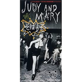 JUDY AND MARYの画像 p1_14