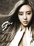 G.NA 1st Mini Album - Draw G's First Breath (With Rain)(韓国盤)