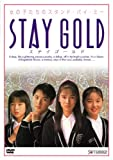 STAY GOLD[DVD]