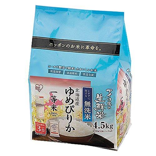 【精米】生鮮米 無洗米 北海道産 ゆめぴりか 4.5kg 平成26年産