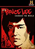 How Bruce Lee Changed the World [DVD] [Import]